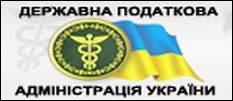Міністерство доходів і зборів України